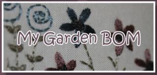 My garden bom text